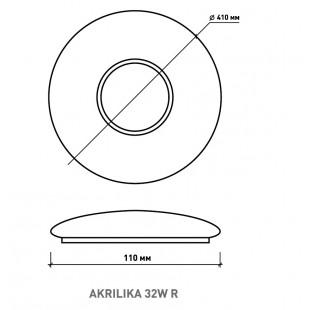 Управляемый светодиодный светильник AKRILIKA RGB 36W R-410-CLEAR/WHITE-220-IP20