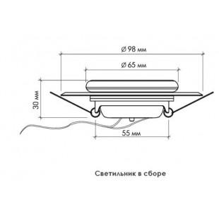 Управляемый светодиодный точечный светильник SIYANIE 7W R-98-CRYSTAL-24V-IP20 (комплект 2 штуки)