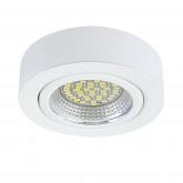 003130 Светильник MOBILED LED 3.5W 270LM 90G БЕЛЫЙ 3000K (в комплекте)