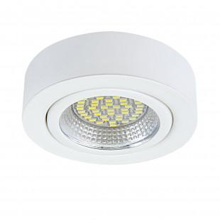 003330 Светильник MOBILED LED 3.5W 270LM 90G БЕЛЫЙ 4000K (в комплекте)