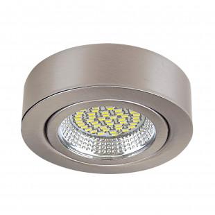 003135 Светильник MOBILED LED 3.5W 270LM 90G НИКЕЛЬ 3000K (в комплекте)
