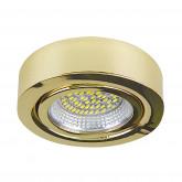 003132 Светильник MOBILED LED 3.5W 270LM 90G ЗОЛОТО 3000K (в комплекте)