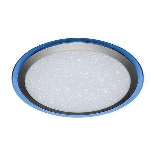Управляемый светодиодный светильник ARION 60W RGB R-550-SHINY-220V-IP44