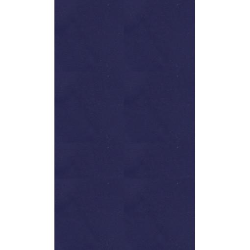 Сатин цветной Pongs S27