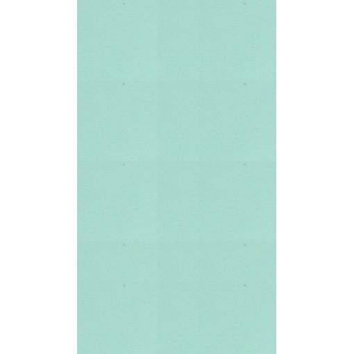 Сатин цветной Pongs S37