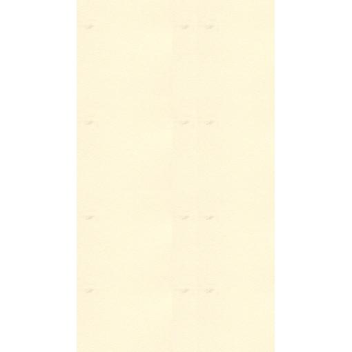 Сатин цветной Pongs S40