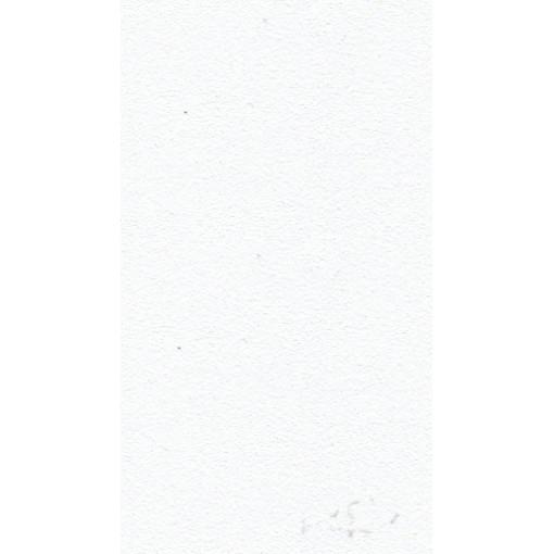 Сатин белый CTN S20