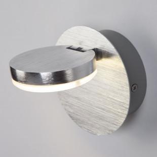Светодиодный настенный светильник с поворотным плафоном 20004/1 алюминий