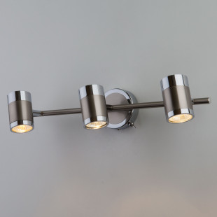 Настенный светильник с поворотными плафонами 20058/3 перламутровый сатин