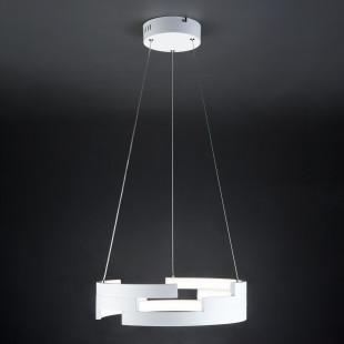 Светильник светодиодный с пультом 90094/1 белый