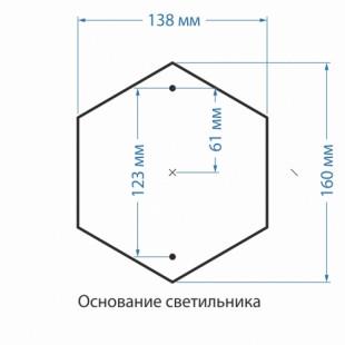Regul S черная медь ландшафтный светильник GLXT-1475S