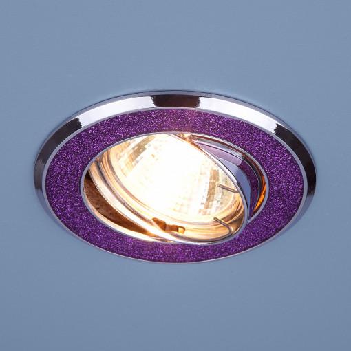 Точечный светильник 611 MR16 MUС малиновый блеск/хром