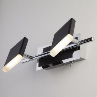 Светодиодный настенный светильник с поворотными плафонами 20000/2 черный