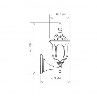 уличный настенный светильник GL 1002U черный