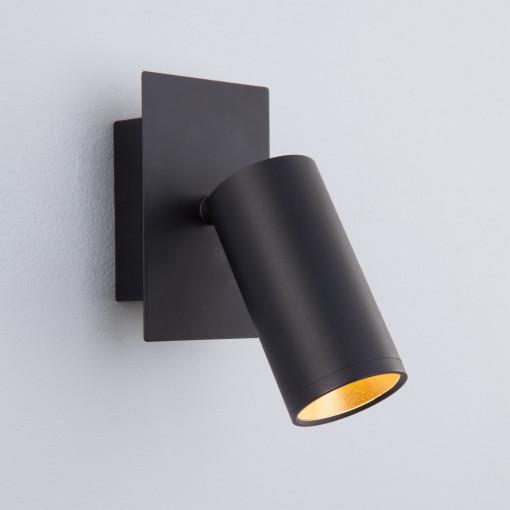 Светодиодный настенный светильник с поворотным плафоном 20066/1 черный/золото