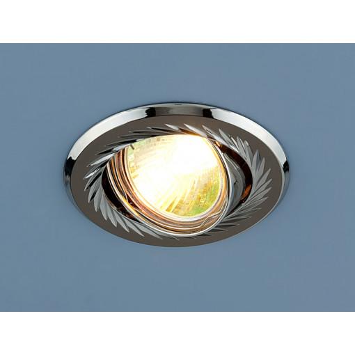 Точечный светильник 704 CX MR16 GU/SL черный/серебро