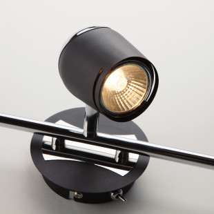 Настенный светильник с поворотными плафонами 20057/3 хром/черный