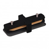 Коннектор прямой для однофазного шинопровода черный TRC-1-1-I-BK