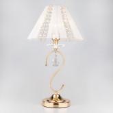 Настольная лампа 3419/1T золото/белый Strotskis