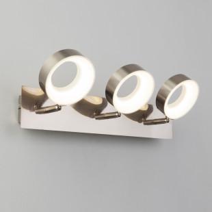 Светодиодный настенный светильник с поворотными плафонами 20065/3 сатин-никель