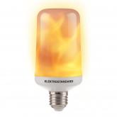 Светодиодная лампа Лампа BL127 5W E27 имитация пламени