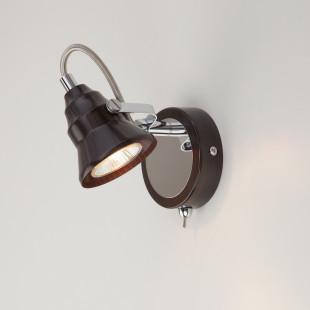 Настенный светильник с поворотными плафонами 20062/1 хром/венге
