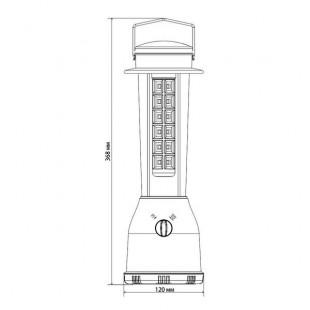 Кемпинговый светодиодный фонарь Pharos