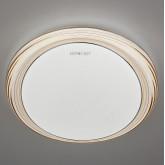 Круглый настенно-потолочный светильник с пультом 40007/1 LED кофе