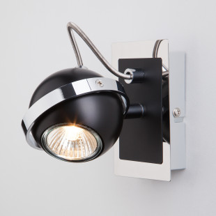 Настенный светильник с поворотными плафонами 20056/1 черный