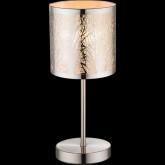 Настольная лампа, арт. 15085T, E14, 1x40W, хром