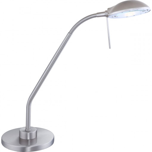 Настольная лампа, арт. 58330, G9, 1x33W, матовый никель