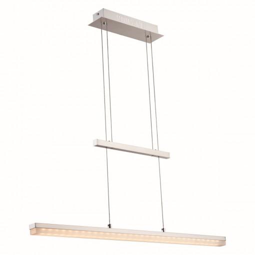 Светильник подвесной, арт. 67818-16Z, LED, 1x16W, матовый никель
