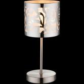 Настольная лампа, арт. 15084T, E14, 1x40W, хром