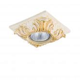 002622 Светильник CORINTO QUA MR16/HP16 БЕЛЫЙ ЗОЛОТО (в комплекте)