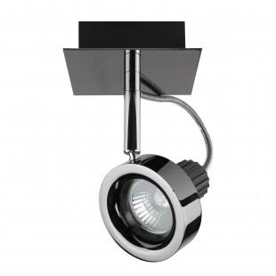 210118*** Светильник VARIETA 16 HP16 ЧЕРНЫЙ ХРОМ (в комплекте)
