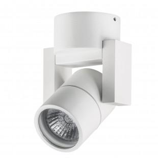 051046-IP65 Светильник ILLUMO L1 HP16 БЕЛЫЙ (в комплекте)