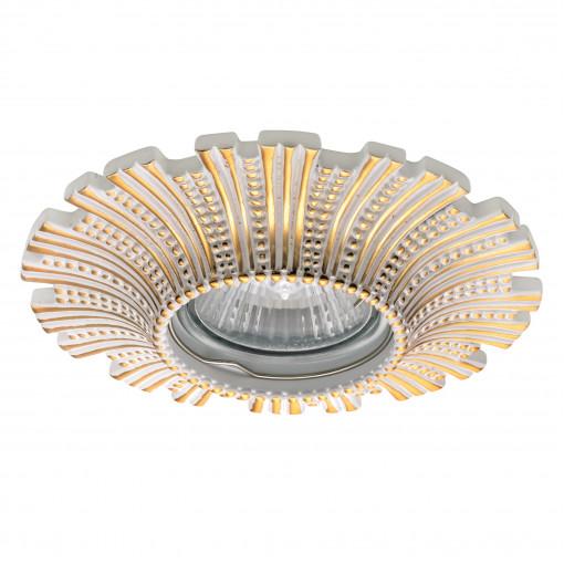 042022*** Светильник CECANTE MR16/HP16 GOLD+WHITE (в комплекте)