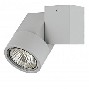 051020 Светильник ILLUMO HP16X1 СЕРЫЙ (в комплекте)