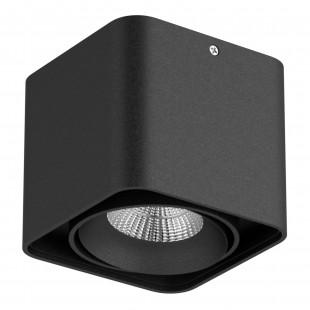 052317-IP65 Светильник MONOCCO LED10W 600LM 30G ЧЕРНЫЙ 3000K (в комплекте)