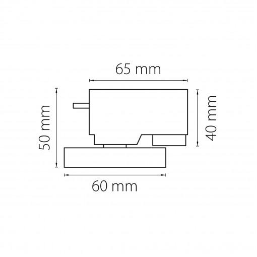 592076 Трековое крепление ASTA с 1-фазным адаптером к 05104x IP65 БЕЛЫЙ