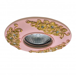 042122*** Светильник CERAMO MR16/HP16 PINK+GOLD (в комплекте)