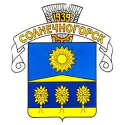 Натяжные потолки Солнечногорск