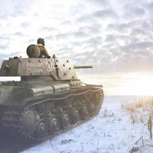 Фотообои тематические  World of Tanks Победа