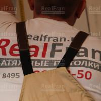 фирма RealFran мастер по установки натяжных потолков